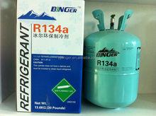 13.6 kg de gaz réfrigérant r134a
