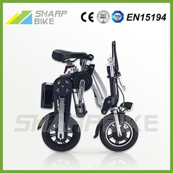 12 inch Battery powered two wheel stand up cheap 250w motorcycle foldable