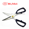 strong tailor scissors for fabric cutting