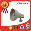 SH-9010T waterproof loudspeaker for sound system