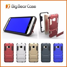 PC+TPU kickstand hard phone case cover slim armor case for htc one m9 case