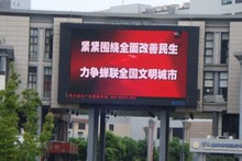 outdoor P10 high resolution smd led display screen,Advertising & Rental Outdoor LED Video Screen P10 smd,cheap price