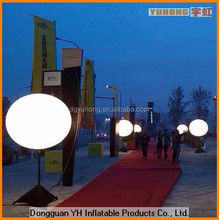 PVC inflatable ground LED ballon for party with remote control