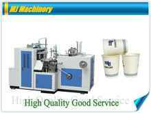 High quality recycling paper cup producing machine MJ-12A