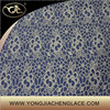 Custom size Australia lace fabric for furniture(YJC30058)
