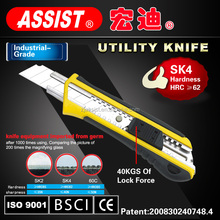 Multi function led light utility knife with SK4 blade 18mm China tools