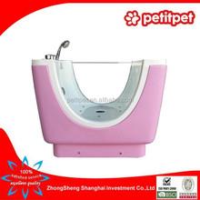 2015 high quality small pet bathtub dog bathtubs