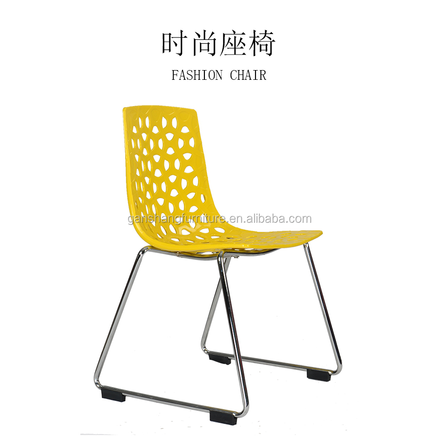 cheap plastic dining chair with metal legs buy cheap