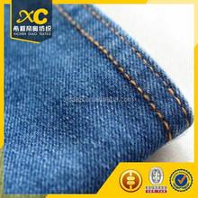 13oz 100% cotton denim jeans fabric