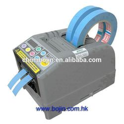 pipe wrapping adhesive tape dispenser