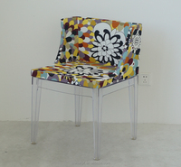 new yellow flower patten leisure chairs with PC legs PC-105E