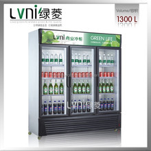 LVNI1300L beverage cooler,drink chiller/desktop drink cooler with locks, customer stickers welcomed