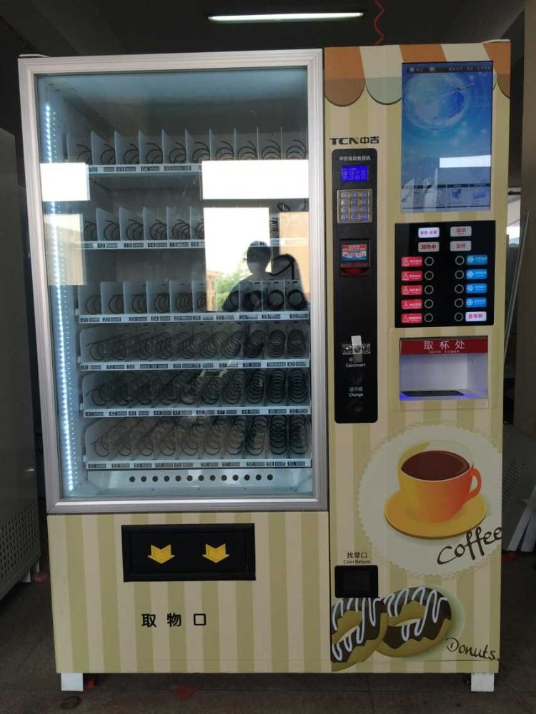 automated chocolate vending machine Vending machines have come a long way from selling simply cans of coke, chocolate bars and packets of crisps almost anything imaginable can now be purchased from the dispensaries - whether it's .