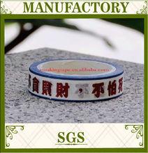 free sample cartoon cute custom washi japan paper tape