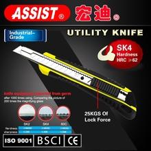 5pcs knife set home designs fixed blade folding utility knife