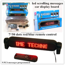 7x50 dots alarm information display scrolling messages display speed and intensity adjustable led display board