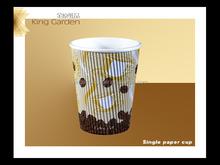 Unique design coffee paper cups, China alibaba supplier