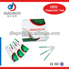 One step HIV1+2 test kit/medical diagnostic hiv test home test infectious healthcare