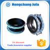 foshan singe sphere carbon steel flange neoprene expansion rubber joint