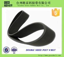 PH type Double sided poly v-belt