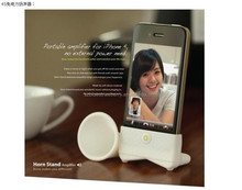 Silicone amplifier mobile phone stand without battery