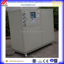 Alibaba china Water cooled chiller also supply water heating and cooling cooled chiller