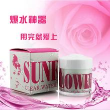 2015 Korea No.1 Deep Moisturizing Face Cream SUNFLOWER Clear Water Face Hydrating Cream 50ml/box
