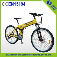 "new design 1:1 PAS 24 speed 26"" folding electric dirt bike 500w"