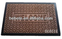rubber edge 45*75 door mat