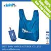 2015 Wholesale polyester folding bag 210D foldable shopping bag