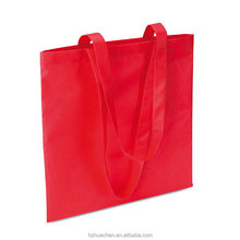 Custom foldable pp nonwoven fabric bag,2015 newest popular shopping bag,foldableshopping bag