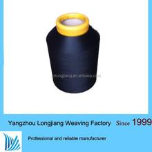 Polyester spandex wrapped yarn 30100/48F