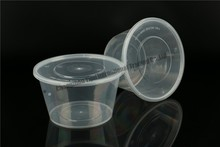 100% airtight and waterproof plastic food container with lids 1250ml