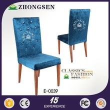 modern fashionable design used upholstered hotel furniture /wholesale banquet chairs