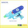 New spray water gun toy/blue cheap plastic water gun