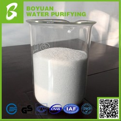 Anionic Polyacrylamide pam for water treatment China supplier