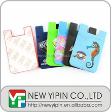 In 2015, the most popular style silicon 3 m mobile phones paste manufacturers sell mobile phone back stick