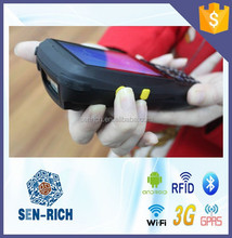 android handheld PDA with Barcode scanning ,WIFI ,3g ,bluetooth , data management Handheld barcode scanner