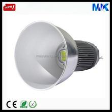 hollow heatsink new design AL 6063 high bay light enclosure, 150w high bay led lighting enclosure accessories