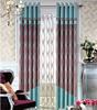 /product-gs/fabrics-turkey-window-curtains-office-curtain-blackout-curtains-60244210306.html