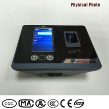 GuangZhou toplus products face recognition time and attendance system with 2 HD camera