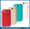 Hard Back Cover for Samsung Galaxy S3, Brushed Plastic Case for Galaxy S3