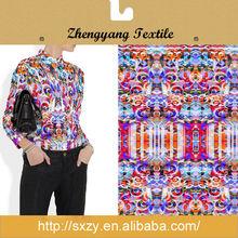 Hot sale polyester polypropylene blend fabric