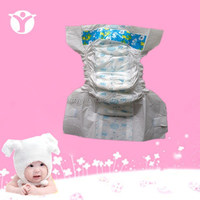 PE film back sheet plastic backed baby diapers