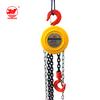 25 Ton HSZ chain block Lifting Chain Hoist