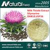 USP37/DAB10 Milk Thistle Extract Powder Silymarin