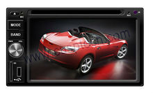 CU-6203 6.2 inch touch screen universal car cd player with radio gps navigation