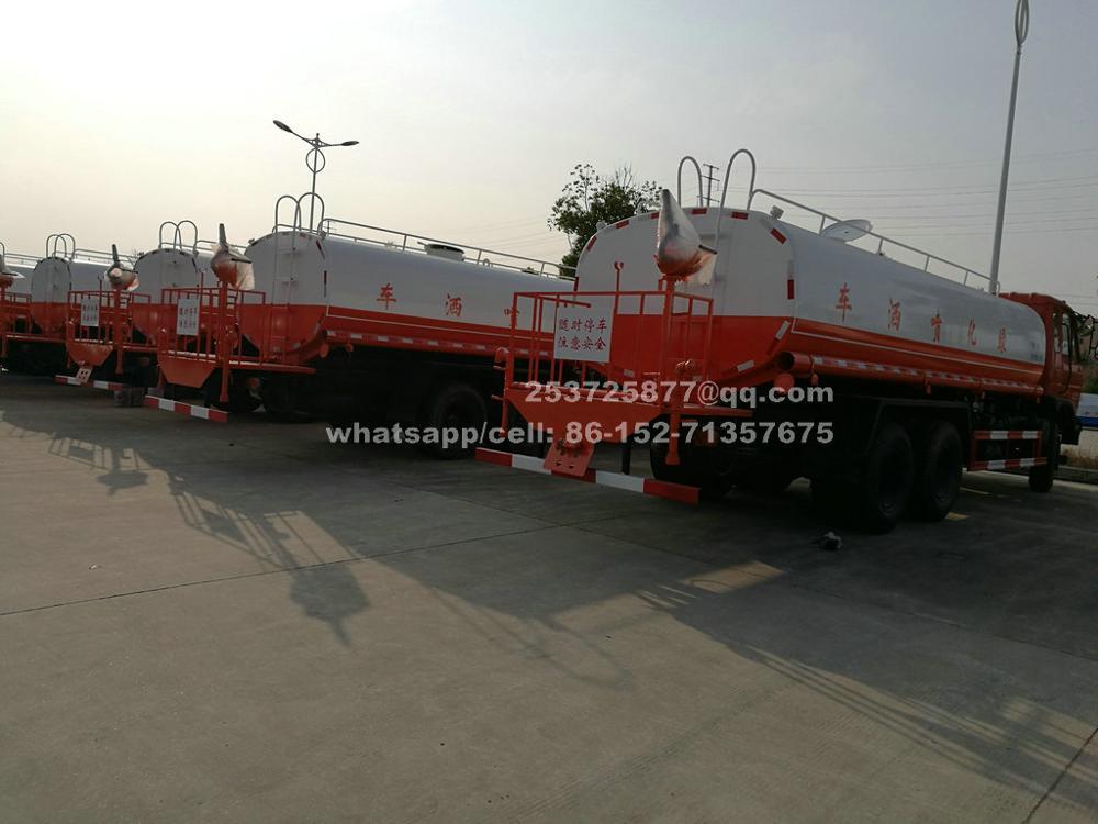 China Water bowser21T.jpg