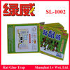 harmless paper board pest control device mouse glue traps