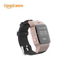 gps/LBS/AGPS location gps bracelet personal tracker for elder